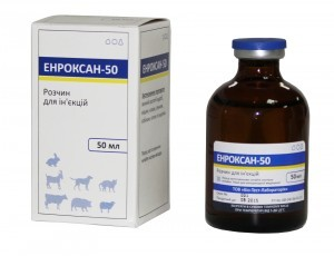 Енроксан -50